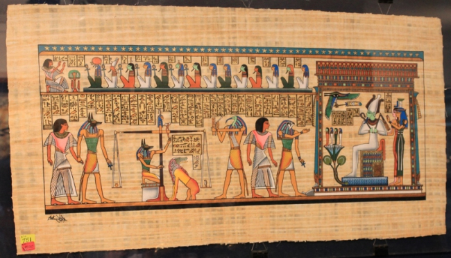 Рисунки на папирусе значение рисунков