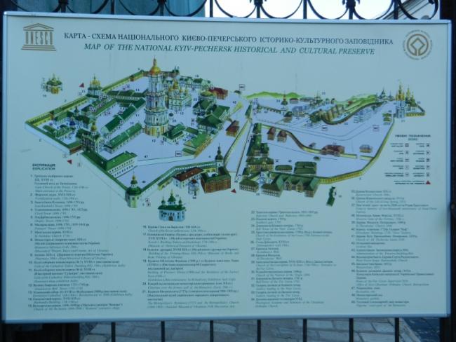 карта-схема Киево-Печерской