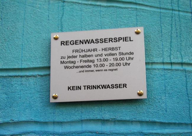 """: В Дрездене стоит увидеть музыкальный дом в пассаже """"Двор Искусств"""""""