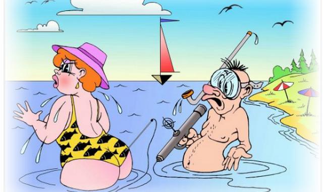 Букеты, смешные картинки про отдых на море для полных супругов