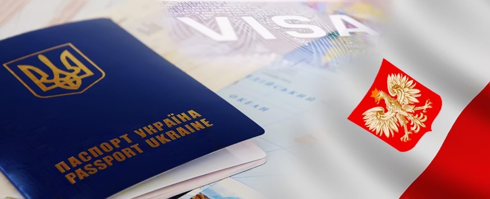 Как сделать загранпаспорт украинцам в россии