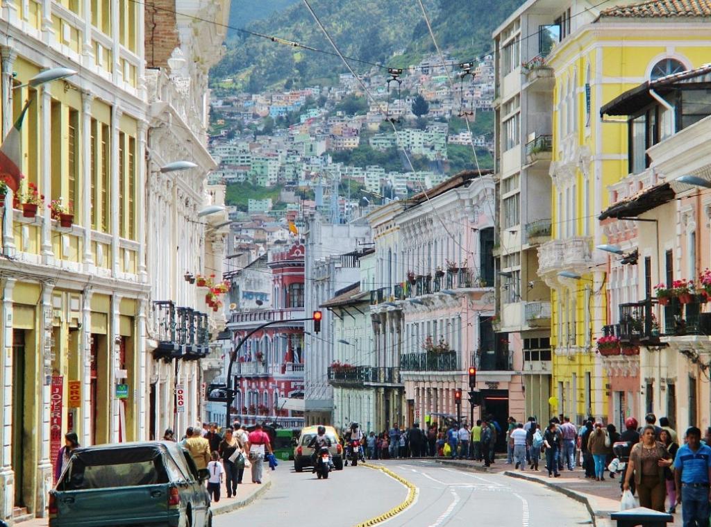 Южная Америка : Эквадор. Программа максимум